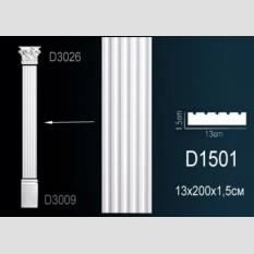 Perfect D1501