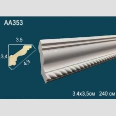 Perfect AA353 скидки от обьема на все