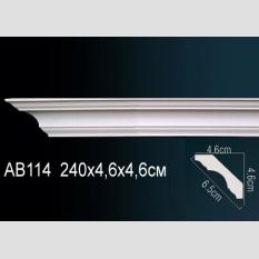 Perfect AB114 клей в подарок