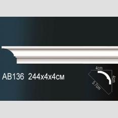 Perfect AB136 клей в подарок