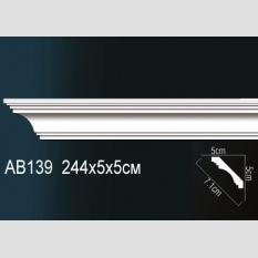 Perfect AB139 клей в подарок