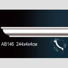 Perfect AB146 клей в подарок
