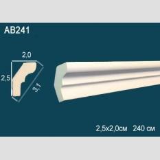 Perfect AB241 скидки от обьема на все