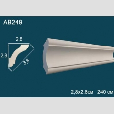 Perfect AB249
