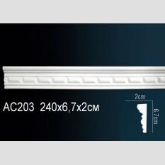 Perfect AC 203 клей в подарок
