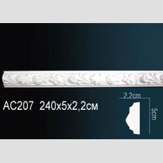 Perfect AC 207