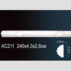 Perfect AC 211 клей в подарок