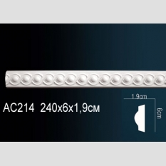 Perfect AC 214