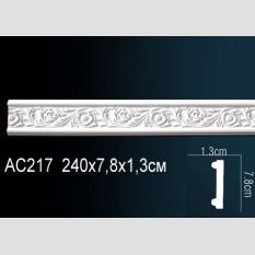 Perfect AC 217 клей в подарок