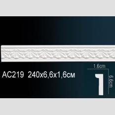 Perfect AC 219