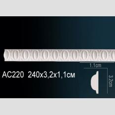Perfect AC 220 клей в подарок