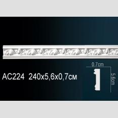 Perfect AC 224 клей в подарок