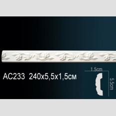 Perfect AC 233