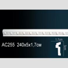 Perfect AC 255