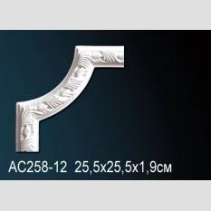 Perfect AC258-12