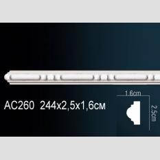 Perfect AC 260
