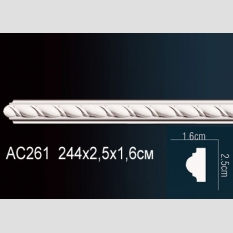 Perfect AC 261
