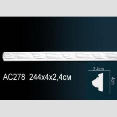 Perfect AC 278 клей в подарок