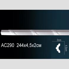 Perfect AC 290