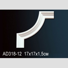 Perfect AD318-12