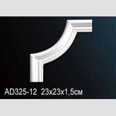 Perfect AD325-12