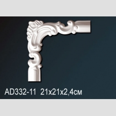 Perfect AD332-11