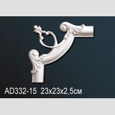 Perfect AD332-15