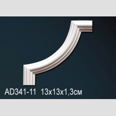 Perfect AD341-11