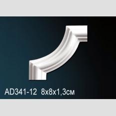Perfect AD341-12