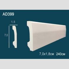 Perfect AD0399F