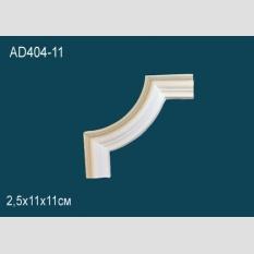 Perfect AD404-11