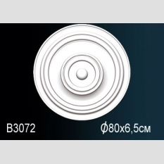 Perfect B3072