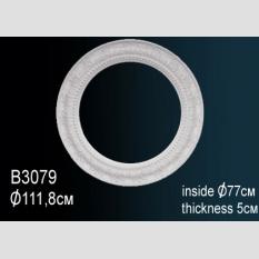 Perfect B3079