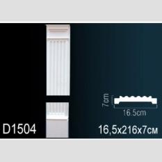 Perfect D1504