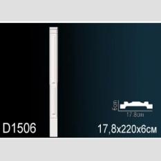 Perfect D1506