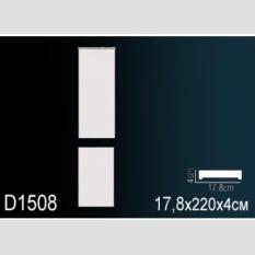 Perfect D1508