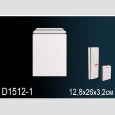 Perfect D1512-1