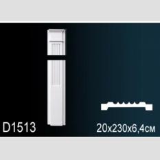 Perfect D1513