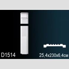 Perfect D1514