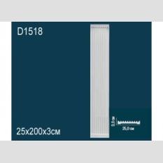 Perfect D1518