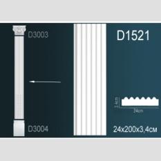 Perfect D1521