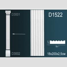 Perfect D1522