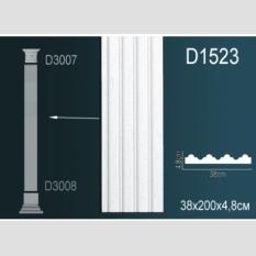 Perfect D1523