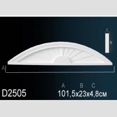 Perfect D2505
