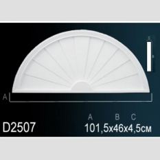Perfect D2507
