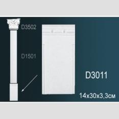 Perfect D3011