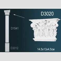 Perfect D3020