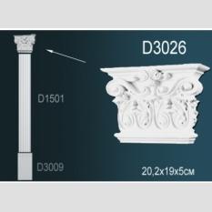 Perfect D3026