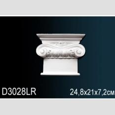 Perfect D3028LR