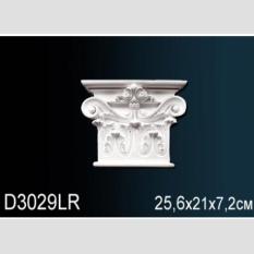 Perfect D3029LR